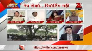 Heinous rape cases shake Uttar Pradesh-Part 2