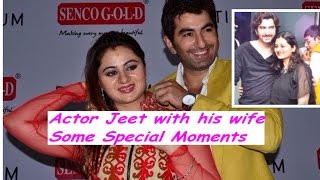 Jeet With his Wife - Bengali Actor JEET along with his Wife Mohona - 2017