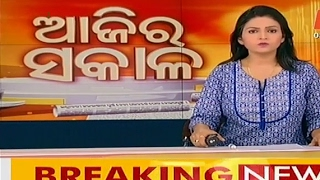 Odia News Today live on OTV Morning Sakala Khabar