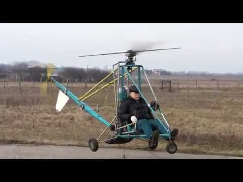 Helikopter domowej roboty zrób to sam Cz.1 Homemade helicopter. هلیکوپتر خانگی