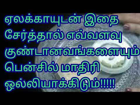 Xxx Mp4 Fastest Weight Loss In Tamil Permanent Weight Loss Remedy Easiest Cardamon Weight Loss Remedy 3gp Sex