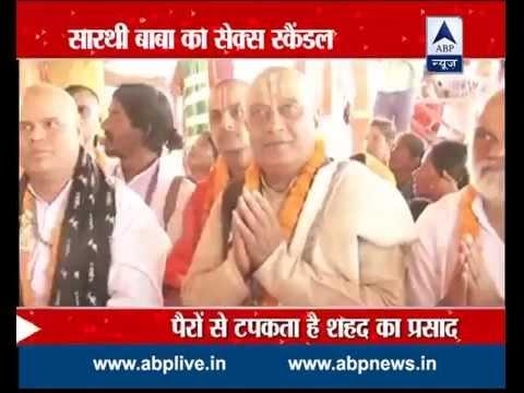 Watch: How Orissa's Dharmaguru, Sarthi Baba landed into jail?