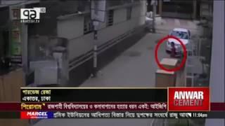 Xulhaz Mannan Murder   Exclusive CCTV Footage Xulhaz Mannan Murder