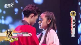 翁宇慶Yuching-周杰倫 髮如雪hair like snow (Showstar2總決賽)