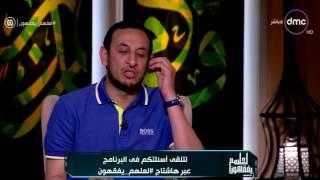 الشيخ رمضان عبدالمعز يوضح حكم استخدام المكياج فى نهار رمضان