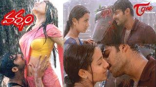 Baahubali 2 Prabhas Varsham Movie | Prabhas, Trisha Krishnan Full Length Telugu Movie