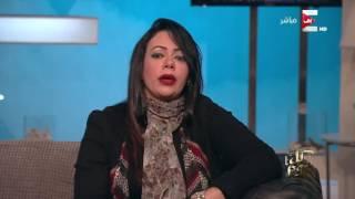 كل يوم - إزاي نحل مشاكلنا اليومية بالطاقة الحيوية .. مع لبنى أحمد