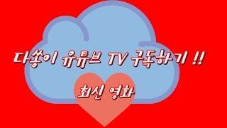 영화 - 여자전쟁 봉천동혈투 !! #2