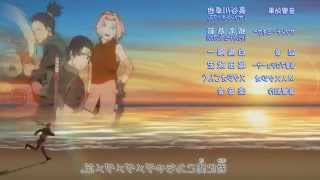 Naruto Shippuden Ending 31 (HD)