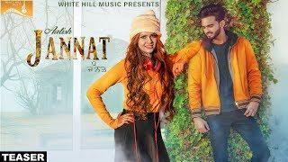 Jannat (Teaser)  Aatish | White Hill Music | Releasing on 11th November