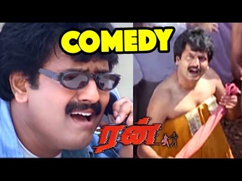 Run | Run Full Movie Comedy scenes | Run Comedy | Vivek Best Comedy Scenes | Vivek Comedy |Run Movie