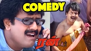 Run | Run Full Movie Comedy scenes | Run Comedy | Vivek Best Comedy Scenes | Vivek Comedy |Run Movie