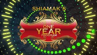 SHIAMAK Mega Dance Audition Teaser 2017-12