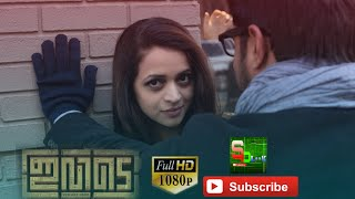 Ivide 2015 new Malayalam Film exclusive Song