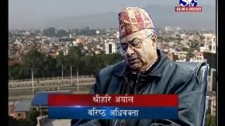 STV Chat With Shree Hari Aryal