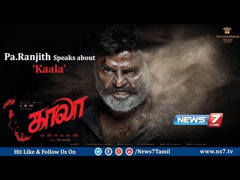 Kaala First Look Poster | Director Pa.Ranjith Speaks about Kaala | Rajinikanth's KAALA First Look