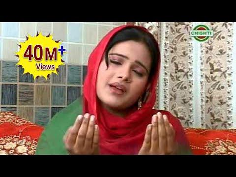 Xxx Mp4 New Islamic Songs In Hindi साबिर जी करम कर दो Sabir Ji Karam Kar Do Anuja 3gp Sex