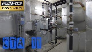 CTA11-Présentation de deux CTA de base-régulation et schéma de principe-100% air neuf