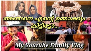 My Youtube Family Vlog  A Special Day In My Life  My Mother's & Sister's Channel  Name ?