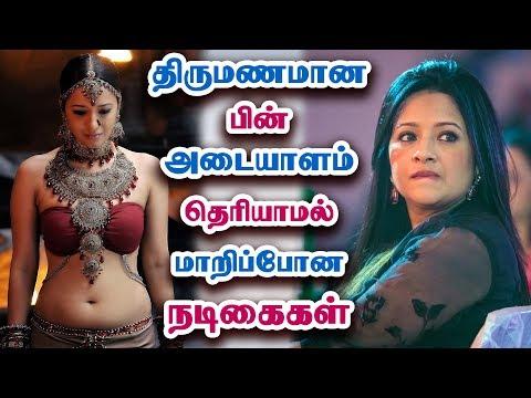Xxx Mp4 எப்படி இருந்தவங்க இப்படி ஆய்ட்டாங்க Tamil Actress After Marriage Shocking Look 3gp Sex