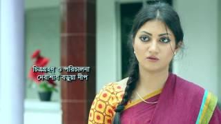Bangla Natok-Nona Jol(pramo)দেখুন রোম্যানটিক সিরিয়াস  নাটক-