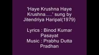 Haye Krushna Haye Krushna Boli Jau Mor Jivan
