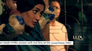 Obhiman | Promo | Lux Chirochena Shourobher Golpo