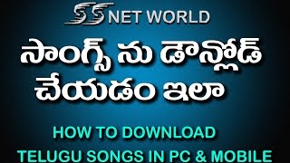 how to download telugu movie songs free 100% working