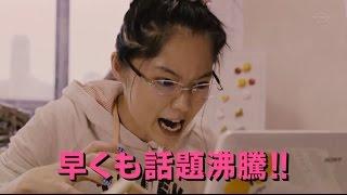 宮崎あおい 映画「少年メリケンサック」予告 720p (1)