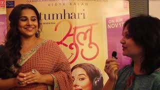 Vidya Balan and Manav kaul exclusive interview for film Tumhari Sulu