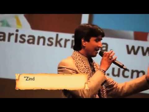 Hum Hain Desi NRI Song Kumar Vishwas