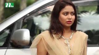 শ্বশুর বাড়িতে বুবুনের হাসির কান্ড ! | NTV Bangla Natok Funny Clips