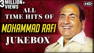 pc mobile Download All Time Hits Of Mohammed Rafi | Best Of Rafi | Old Bollywood Hindi Songs | Evergreen Songs