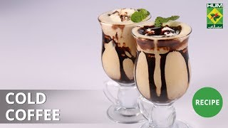 Cold Coffee | Lively Weekends | Masala TV Show