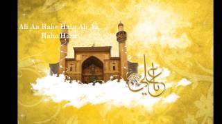 Ali (a.s) Aa Rahe Hain - Messam Tammar Haider - Manqabat Album 2015