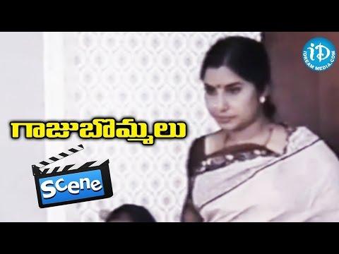Gaaju Bommalu Movie Scenes - Sarath Babu Comedy || Gummadi || Poornima || Nutan Prasad