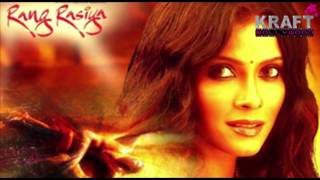Nandana Sen Hot Scene Approved | Rang Rasiya