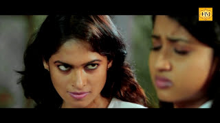 Malayalam Full Movie 2013 - Silent Valley - Romantic Scene 3/21