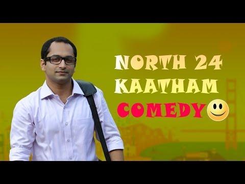 Xxx Mp4 North 24 Kaatham Malayalam Movie Full Comedy Scenes Fahadh Faasil Swati Reddy Premji Amaren 3gp Sex
