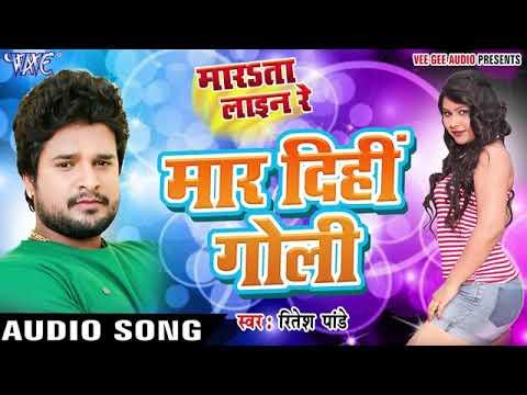 Xxx Mp4 Bihar Wap In Bablu Bhai 3gp Sex