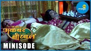 Naya Akbar Birbal - Buri Aadat Ka Sudhar (बुरी आदत का सुधार) | Minisode Ep 15