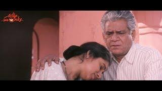 Dhoop Movie Songs - Dhoop Chale Tho Song - Om Puri, Revathi, Sanjay Suri