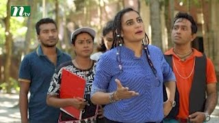Bangla Natok Songsar (সংসার) | Episode 35 | Arfan Nishu & Moushumi Hamid