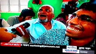 ভারতীয় টিভি নাটক এর পভাব বাংলাদেশে (পরব২)
