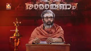 Ramayanam | Swami Chidananda Puri | Episode 192 | Amrita TV