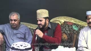 Kalam Mian Mohammad Bakhsh by Qari Syed Sadaqat Ali; AlShuwaykh Kuwait; 10.01.2013