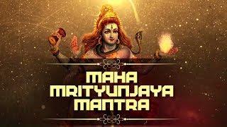 MAHA MRITYUNJAYA MANTRA || OM TRYAMBAKAM YAJAMAHE || MOST POWERFUL MANTRAS OF LORD SHIVA