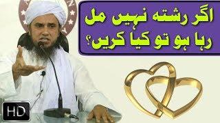 Agar Rishta Nahi Mil Raha Ho To Kya Kare? Mufti Tariq Masood | Islamic Group [HD]