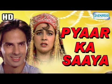 Pyar Ka Saaya(HD) -  Amrita Singh | Rahul Roy | Sheeba | Mohnish Bahl | Avtar Gill | Anant Mahadevan