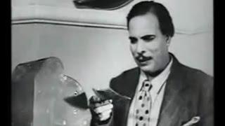 الفيلم النادر الخمسة جنيه ( انتاج 1946 )